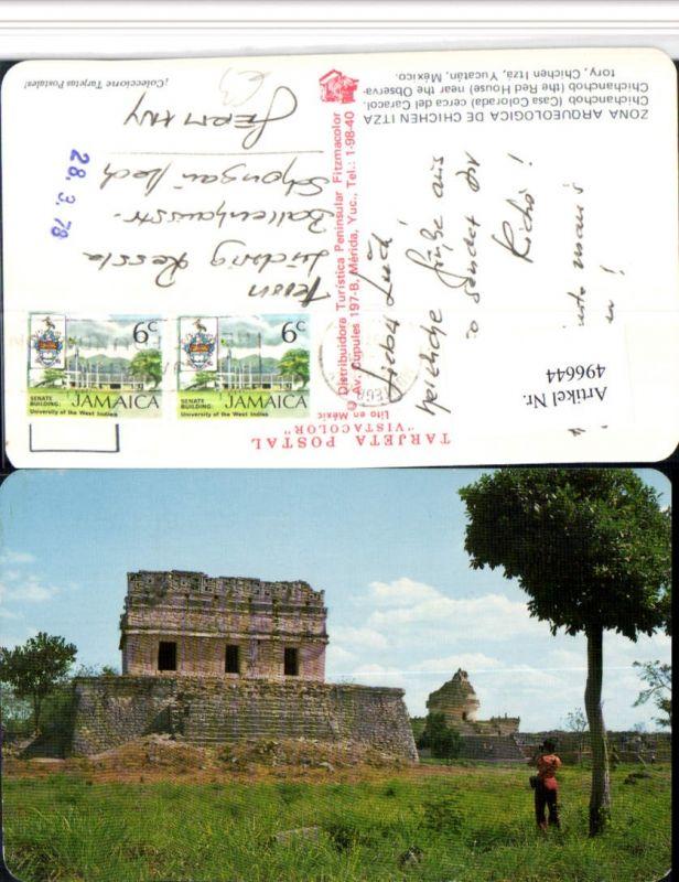 496644,Mexico Yucatan Chichen Itza Chichanchob near the Observatory