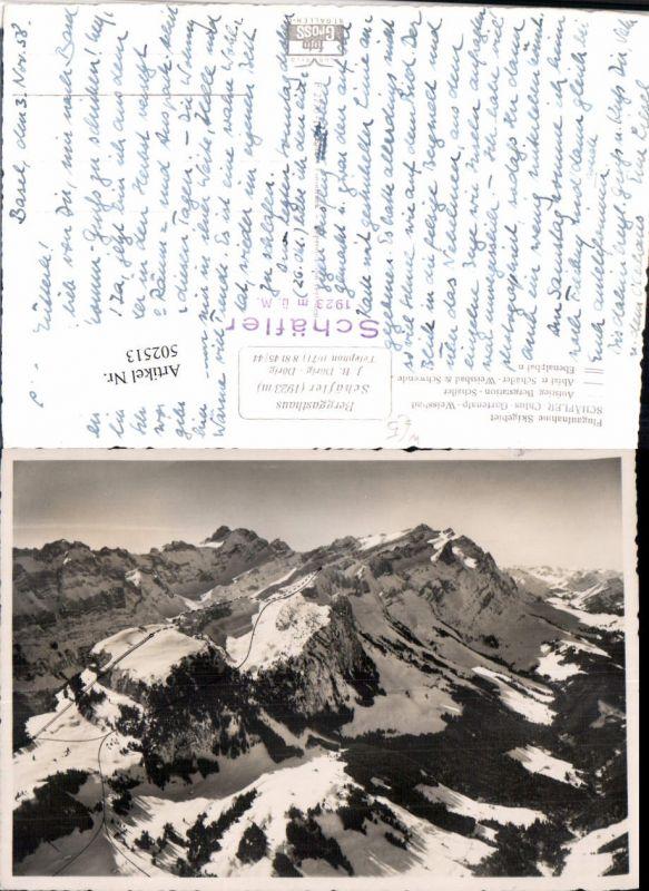 502513,Schäfler Chlus Gartenalp Bergkulisse Kt Appenzell