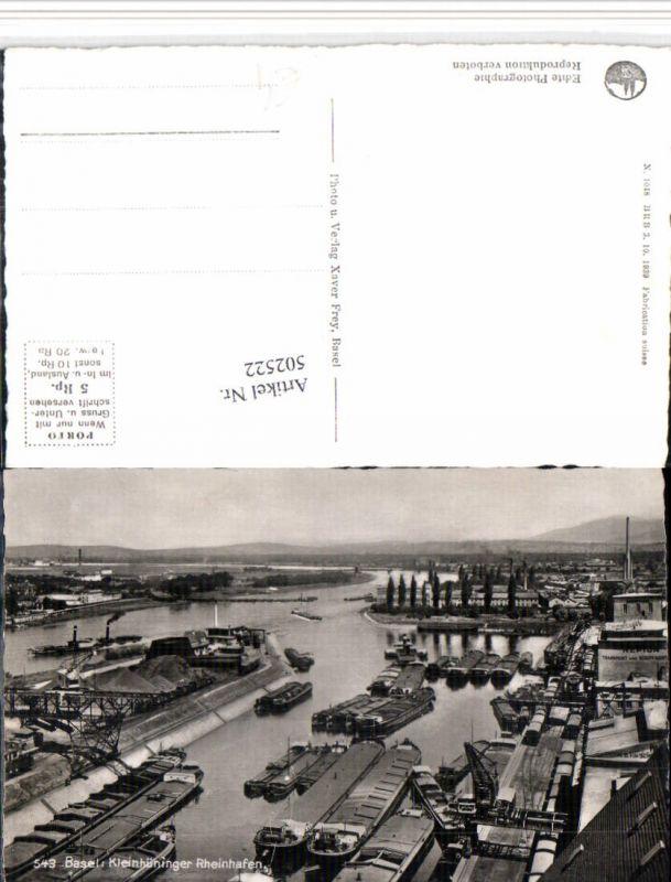 502522,Basel Kleinhüninger Rheinhafen Hafen Schiffe