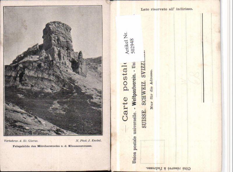 502948,Felsgebilde des Märcherstocks b. Unterschächen Kt Uri