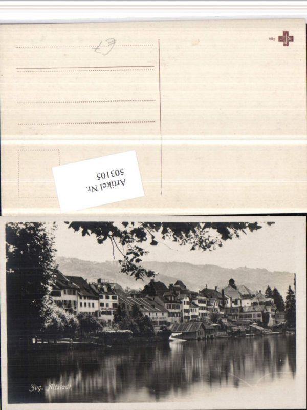 503105,Zug Altstadt Teilansicht