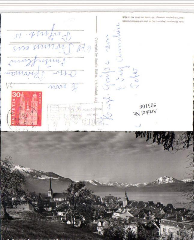 503106,Zug Teilansicht vom Guggi m. Zugersee Bergkulisse
