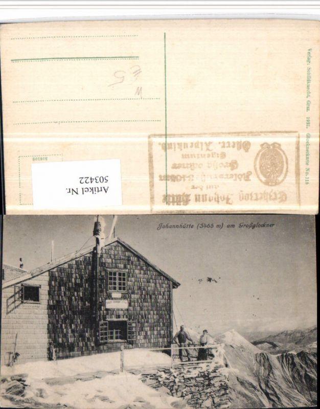 503422,Johannhütte Berghütte am Großglockner b. Heiligenblut Bergkulisse