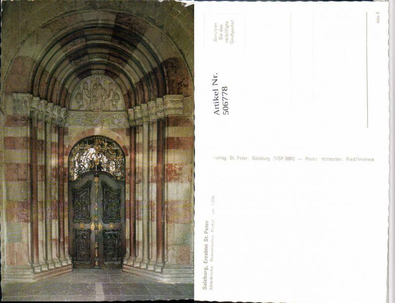 506778,Salzburg Erzabtei St. Peter Abteikirche Romanisches Portal