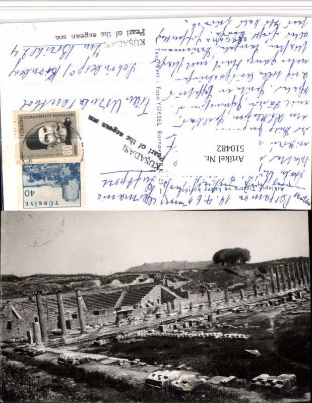 510482,Turkey Kusadasi Asklepin Tiyatro ve kuzey koridor Ruine