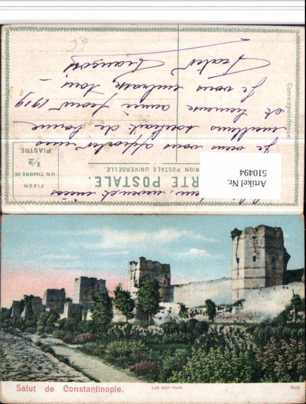 510494,Turkey Salut de Constantinopel Konstantinopel Les sept murs Mauer