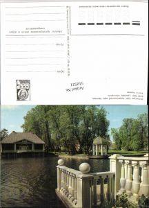 510521,Estonia Lahemaa rahvuspark Park Teich Tempel