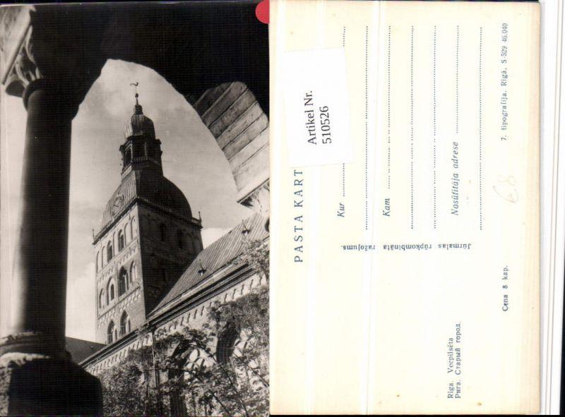 510526,Latvia Riga Vecpilseta Turm