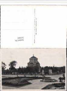 511041,Bulgaria Sofia Kapelle Mausoleum St George