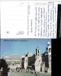 511168,Palästina Bethlehem Church of the Nativity Kirche
