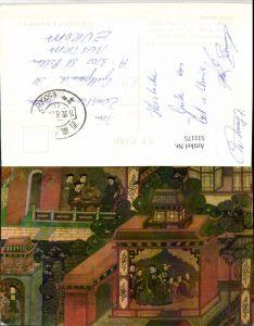 511175,China Thirteenth Dalai paying respects to Emperor Guang Shu Gemälde