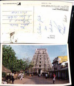 511179,India Kanchipuram Kamakshiamman Temple Tempel