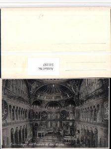 511197,Turkey Istanbul Constantinople Ste Sophie Moschee Innenansicht