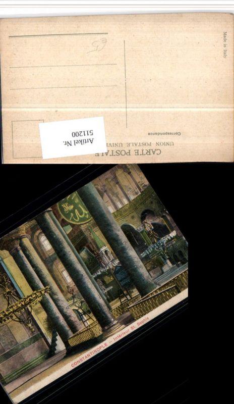 511200,Turkey Constantinople Konstantinopel St. Sophie Moschee Innenansicht