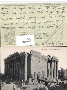 511247,Lebanon Baalbek Temple de Bacchus Tempel