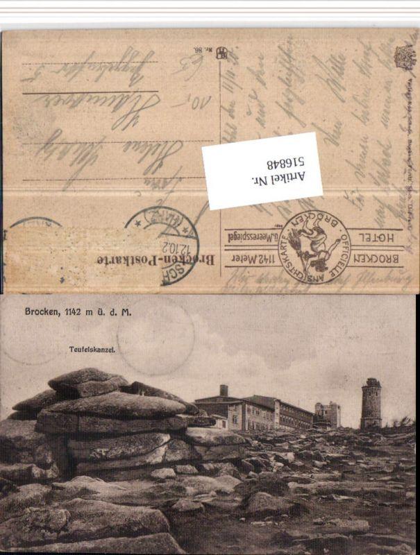 516848,Brocken b. Wernigerode Teufelskanzel Aussichtsturm