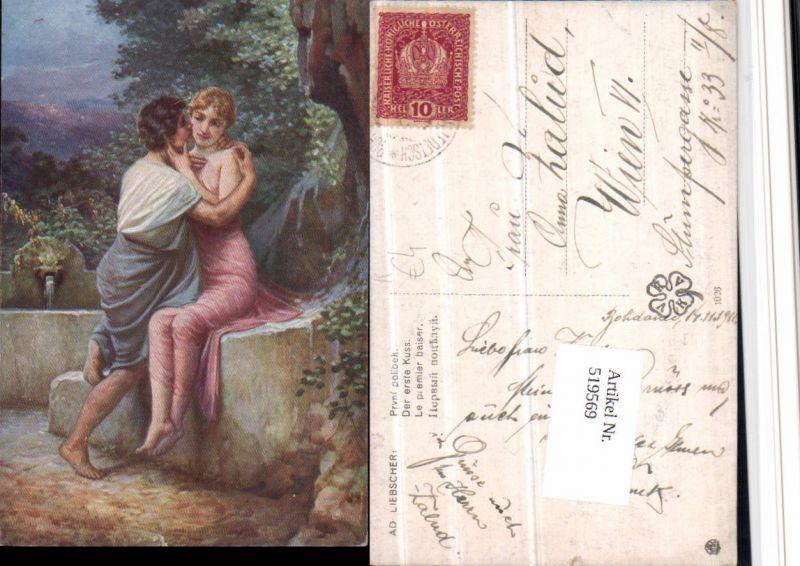 519569,Künstler AK Adolf Liebscher Erste Kuss Erotik Liebe Quelle Brunnen