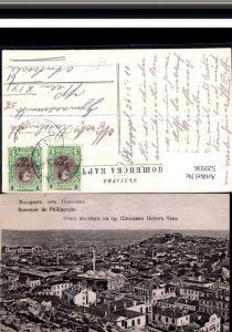 520936,Bulgaria Philippople Philippopolis Ostrumelien Plowdiw Plovdiv