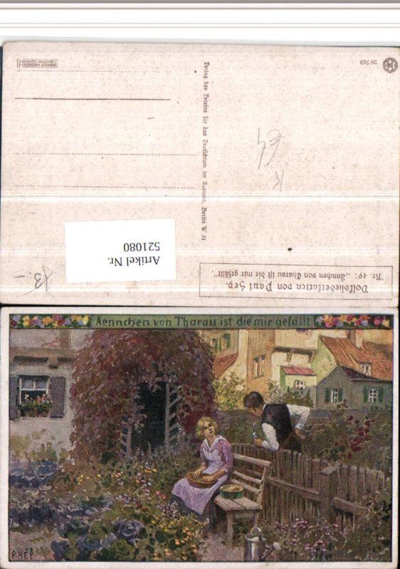 521080,Künstler AK Paul Hey Volksliedkarte 49 Ännchen von Tharau Liebe