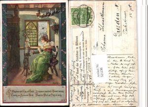 521236,Bund d. Deutschen in Böhmen 72 Künstler T. Welzl Frau Spinnrad