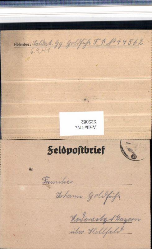 525882,WK 2 Feldpost 44562 n. Zedersitz Wonsees Hollfeld