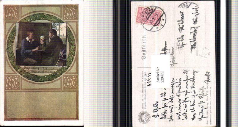 529473,Deutscher Schulverein 1167 K.F. Gsur