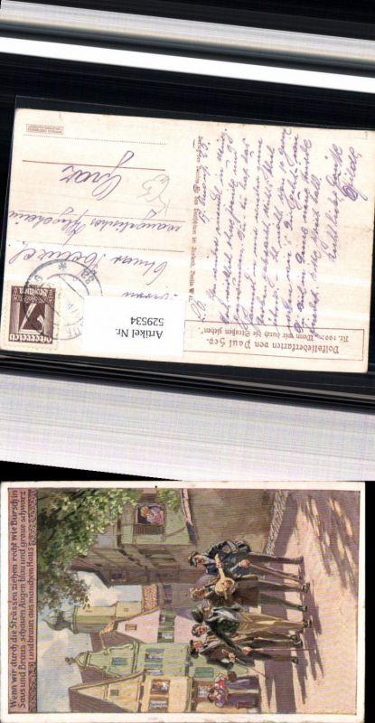 529534,Künstler AK Paul Hey Volksliedkarte Liedkarte 100