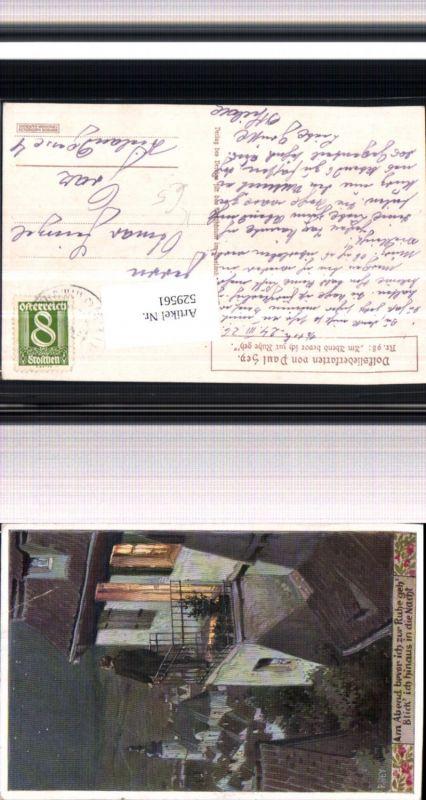 529561,Künstler AK Paul Hey Volksliedkarte Liedkarte 98