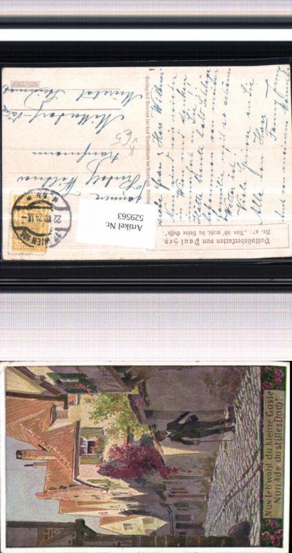529563,Künstler AK Paul Hey Volksliedkarte Liedkarte 47