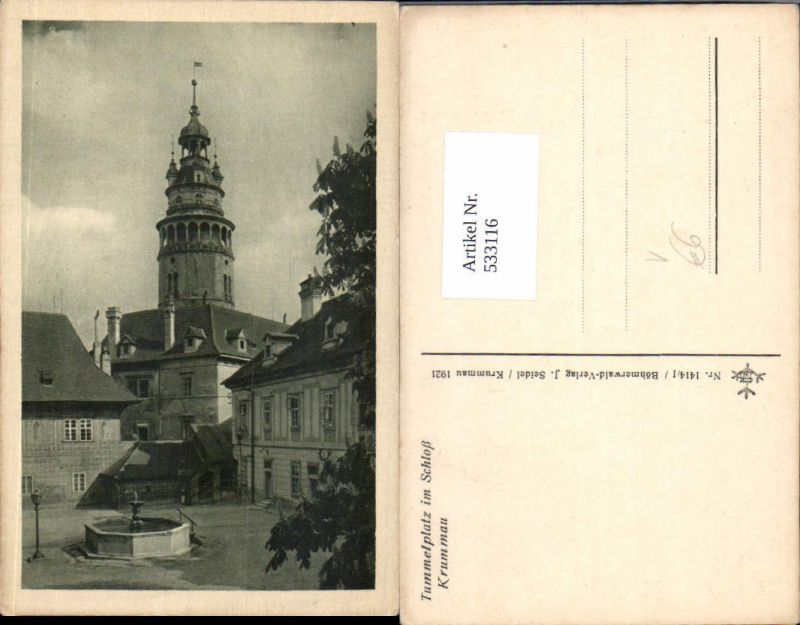 533116,Krummau Krumau a.d. Moldau Tummelplatz pub Seidel 1414/1