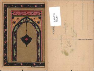 536294,Künstler AK Jugendstil Art Nouveau handgemalt