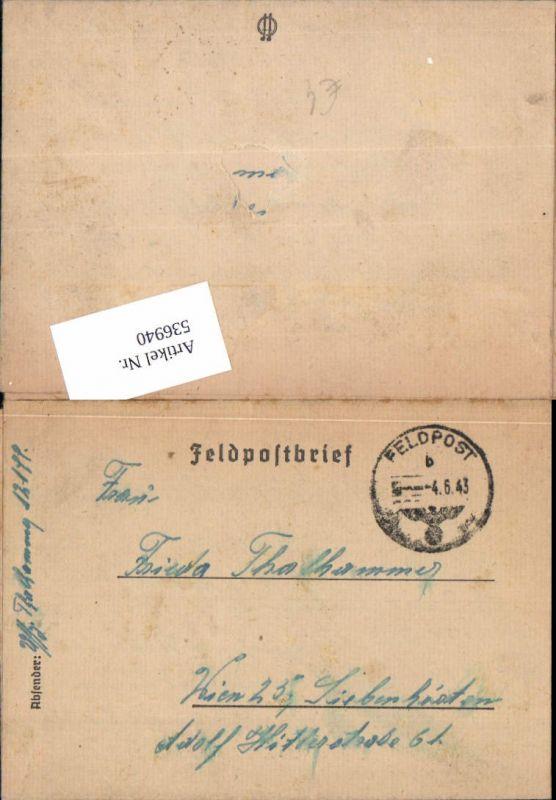 536940,Feldpost WW2 1943 12199 n. Wien Siebenhirten