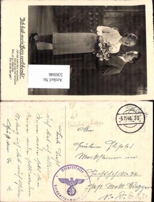 536946,Feldpost WW2 Dienststelle 11169 n. Fuchshof Ardagger Amstetten 1940