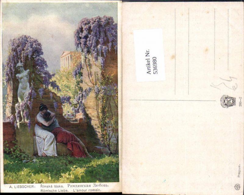 536980,Künstler AK Adolf Liebscher Römiche Liebe Kuss Paar