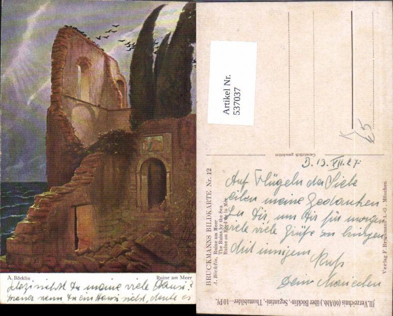 537037,Künstler AK A. Böcklin Ruine am Meer pub Bruckmann 12