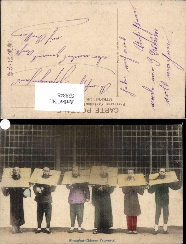 538345,China Shanghai Chinese Prisoners Gefangene Typen Hals
