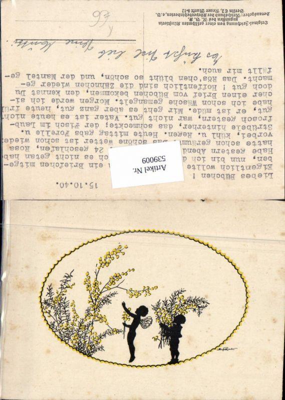 539009,Scherenschnitt Silhouette Elsbeth Forck Elfen Elfe Fabelwesen