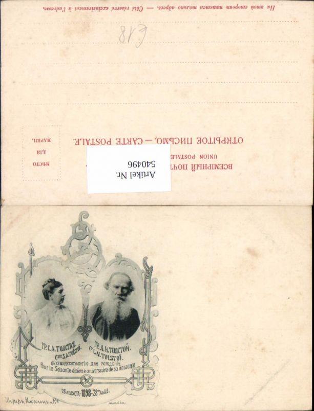 540496,Schriftsteller Lew Nikolajewitsch Tolstoi Russia Russland 1898 Moscow Moskau