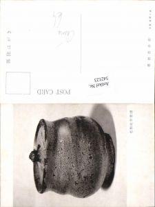 542123,China Fine Arts Art Porcellan Porzellan