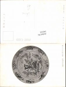 542125,China Fine Arts Art Porcellan Porzellan