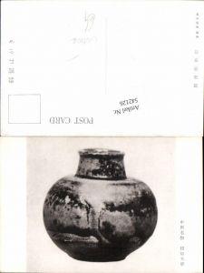 542126,China Fine Arts Art Porcellan Porzellan