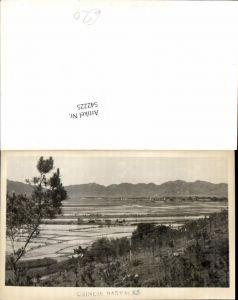 542225,Foto-AK China China Asia Chinese Barracks near Shanghai