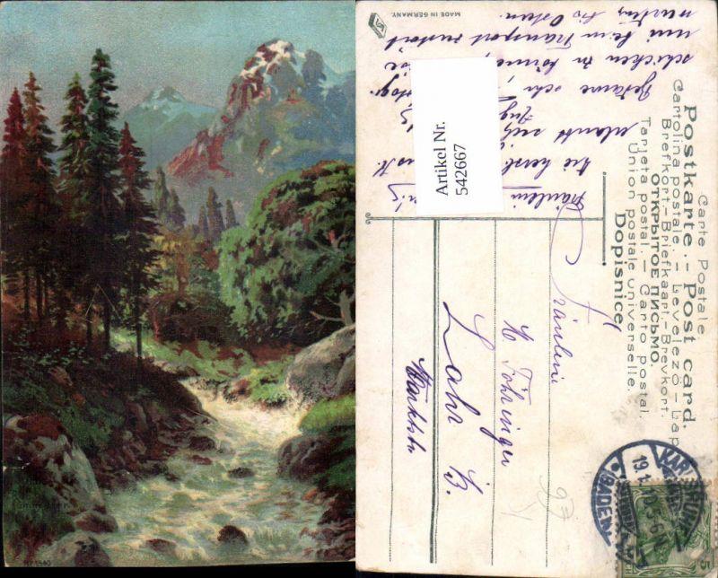 542667,Künstler AK Robert Kämmerer Bach Berge Landschaft