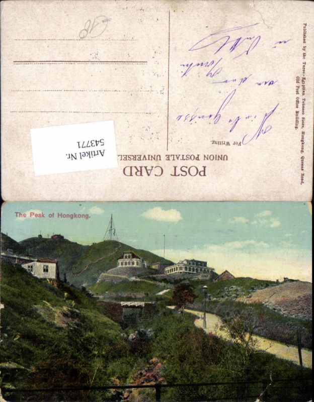 543771,tolle AK China Peak of Hongkong Hong Kong , damaged