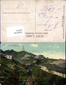 543771,tolle AK China Peak of Hongkong Hong Kong , damaged