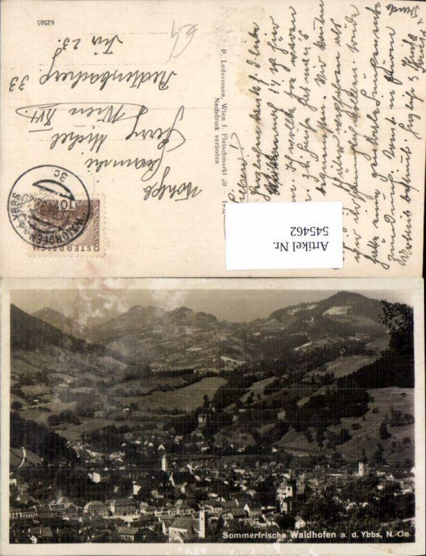 545462waidhofen An Der Ybbs Nr 545462 Oldthing Ansichtskarten