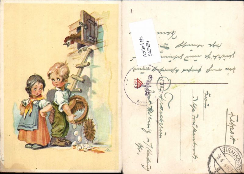 545590,Künstler AK Hahn Humor Kinder Kind Eier Feldpost Strausberg