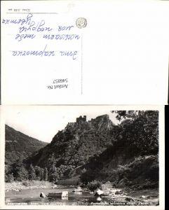 546057,Bulgaria Ivan Assen II. Porteresse Ruine