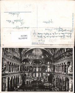 546132,Turkey Istanbul Aya Sofya dahili St. Sophie