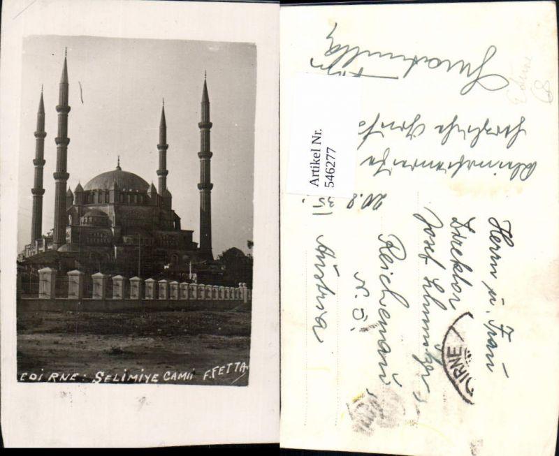 546277,tolle Foto-AK Turkey Edirne Mosque Selimiye-Moschee Adrianopel